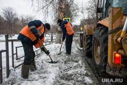 Перемены в Первоуральске, дворник, коммунальщики, уборка снега
