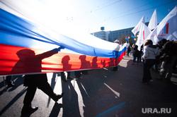 Первомай в Екатеринбурге, флаг россии, митинг, демонстрация