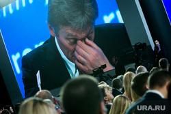 12 ежегодная итоговая пресс-конференция Путина В.В. Москва, песков дмитрий, фэйспалм