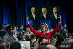 Вмешательство России в выборы президента США расследует ФБР