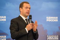 Медведев назначил нового замминистра культуры