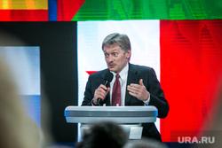 В Кремле отреагировали на запрет въезда Самойловой на Украину