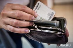 Кошель и аварийка, пенсия, кошелек, деньги
