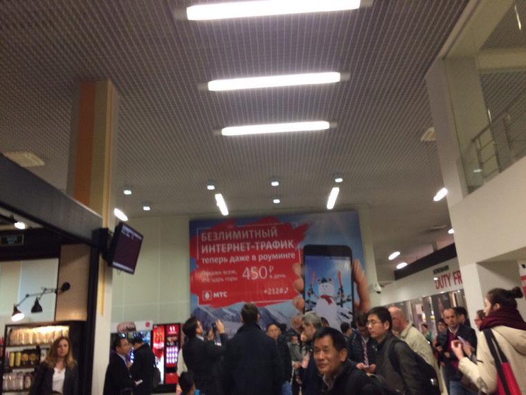 Самолет Москва-Шанхай вынужденно приземлился в«Кольцово» из-за технической неисправности