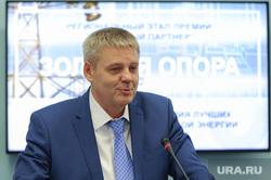 XIII церемония награждения лучших потребителей электрической энергии по итогам 2016 года «Золотая опора». Челябинск, красиков андрей