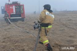 Лесные пожары. Учения МЧС. Челябинск