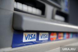 Клипарт. разное. 18 апреля 2014г, банкомат, платежные системы, mastercard, visa