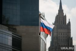 День Государственного флага. Москва, флаг россии, мид россии, триколор, шествие