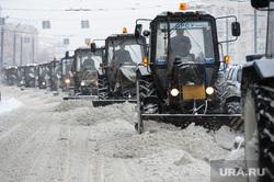 Снегопад. Уборка города. Челябинск., снегоуборочная техника, трактор, зима
