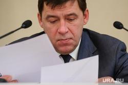 Сегодня Куйвашев даст подчиненным установки по губернаторской кампании и праймериз