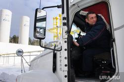 Отправка первой партии сжиженного природного газа автотранспортом из России в Казахстан. Екатеринбург, дальнобойщик, водитель грузовика