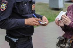 Пикет Барышев Юревич Бобылева Челябинск, досмотр, пистолет, полиция