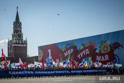 Первомай в Москве. Москва, красная площадь, страция, демонстрация, первое мая, транспаранты