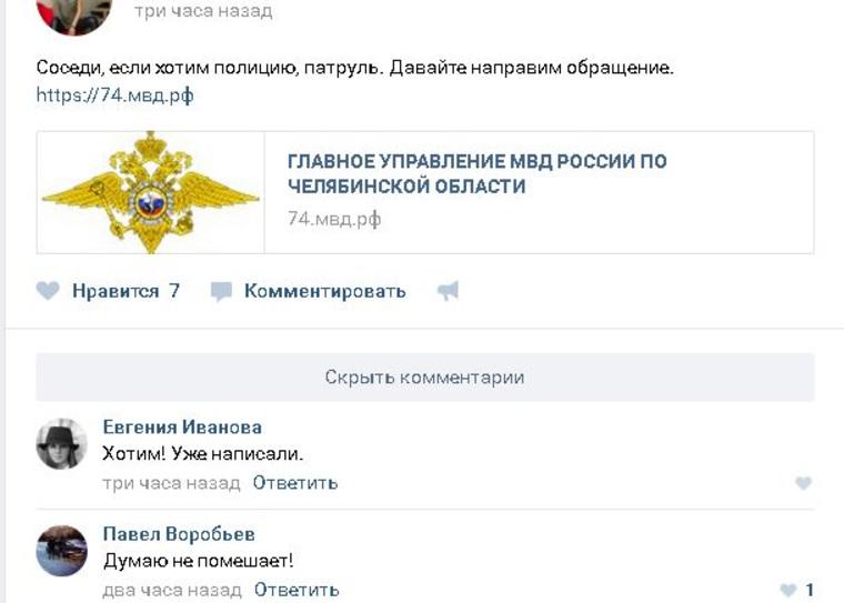 В «Парковом 2» вЧелябинске убили мужчину прямо вмагазине