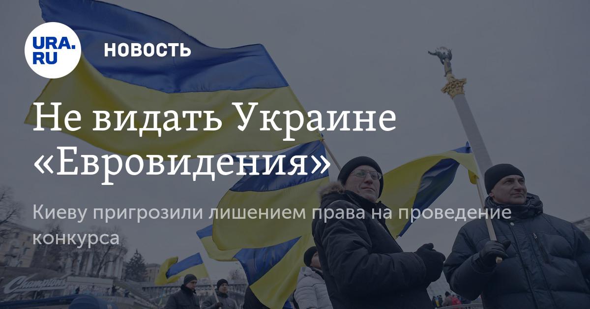 последние новости украины и россии сегодня видео لم يسبق له مثيل ... | 630x1200